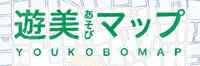 asobi_map300.jpg